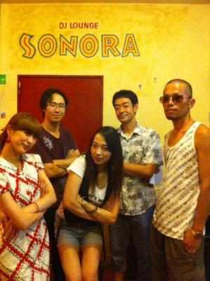 Sonora_2
